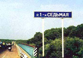 http://www.korova.ru/humor/pics/1000/413527-7.jpg