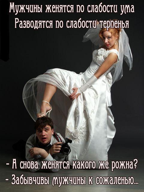 Что делать если ты женат и в тебя влюбилась замужняя девушка