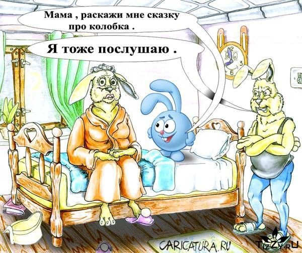 Ебля в сарае с коровой и ослом  ПОРНОРОSТRU ОНЛЙН
