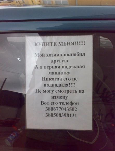 http://www.korova.ru/humor/pics/part6/108797253423381784.jpg