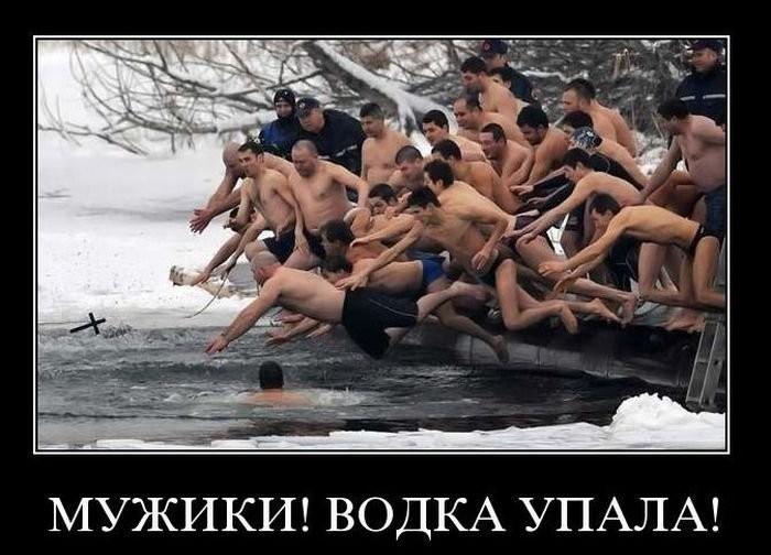http://www.korova.ru/humor/pics/part6/406452242715963083.jpg