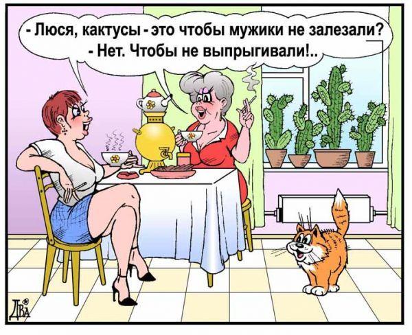 seks-foto-tetya-selma-i-petya-buve