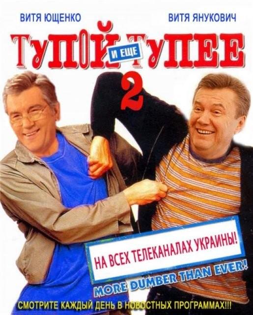 """Власть хочет расширить """"диктаторские законы"""" на бизнес: Портнов уже готовит законопроект, - СМИ - Цензор.НЕТ 8947"""