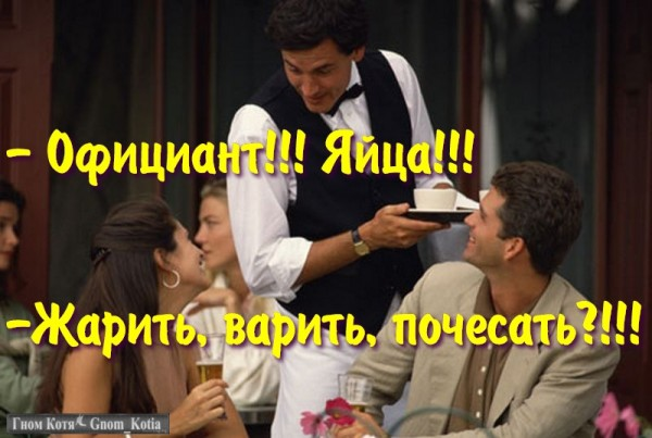 videoroliki-parni-cheshut-yaytsa-onlayn