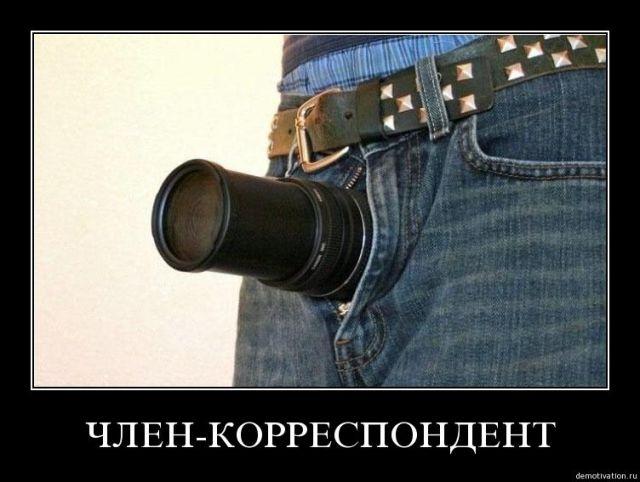 скрытая камера приколы: