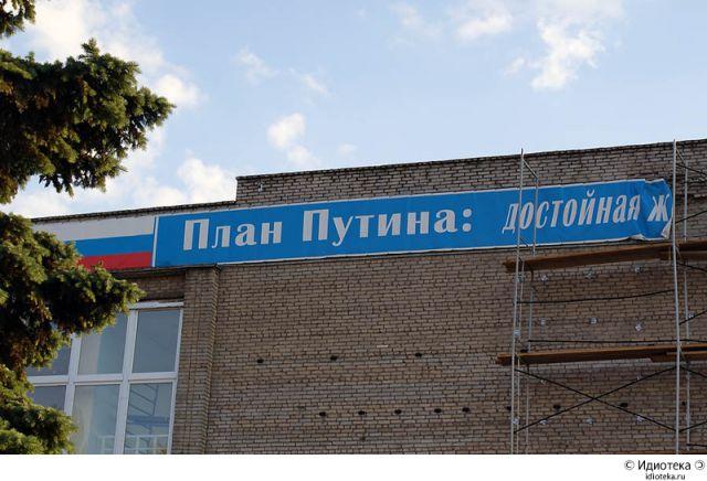 http://www.korova.ru/humor/pics/part6/995892148219978355.jpg
