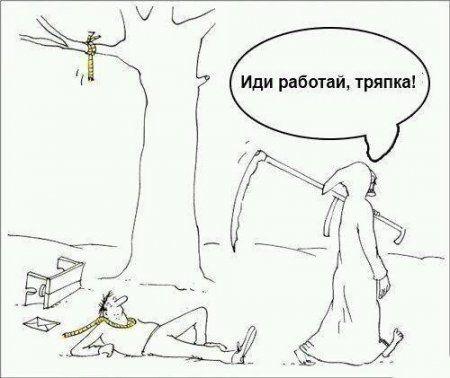 http://www.korova.ru/humor/pics/part8/24854432912121026.jpg