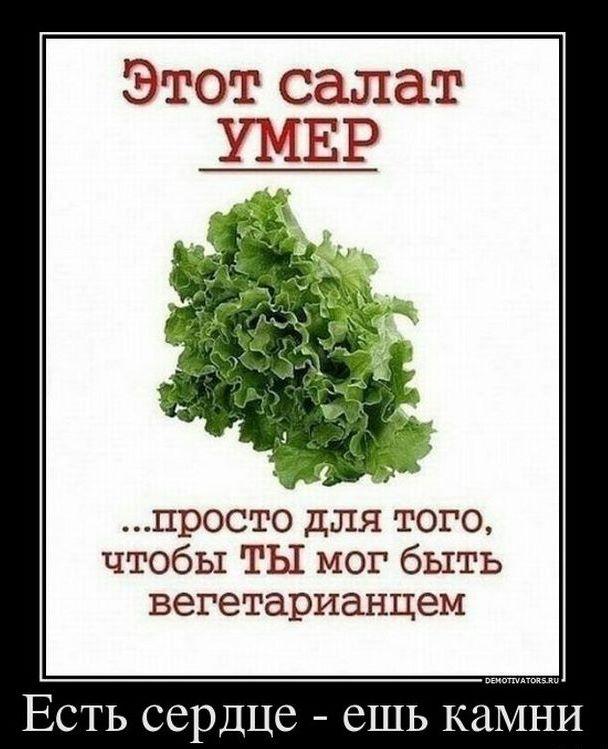как есть капусту чтобы похудеть