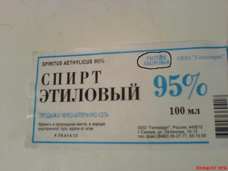 http://www.korova.ru/humor/pics/part8/510465287237715640.jpg
