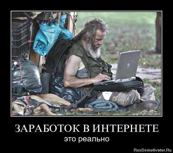 заработок в интернете в youtube