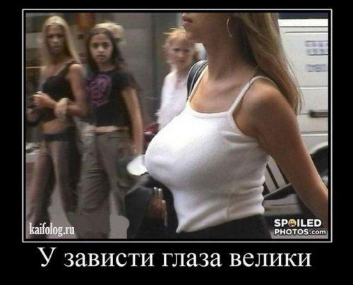 Русское порно видео всех категорий в высоком качестве