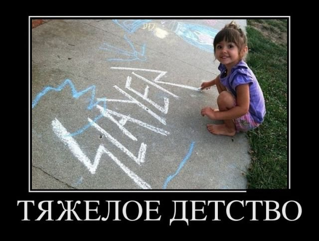 http://www.korova.ru/humor/pics/part8/87534718515951870.jpg