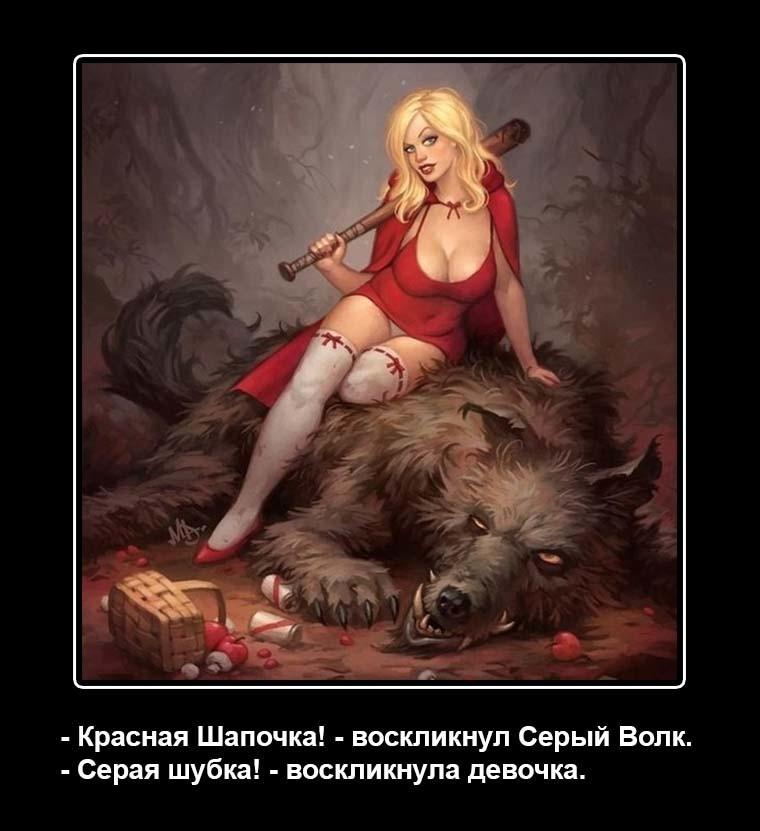 http://www.korova.ru/humor/pics/part8/908478128319559881.jpg